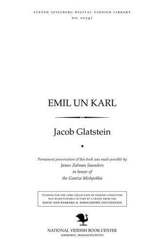 Emil un Ḳarl