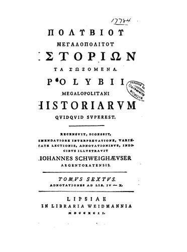 Polybii Megalopolitani Historiarvm Qvidqvid Svperest